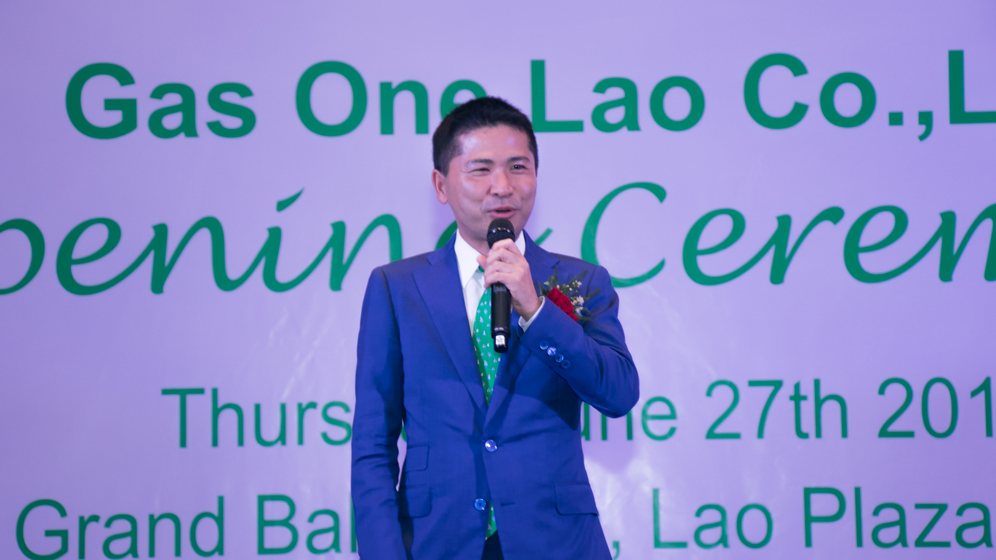 Gas One Lao Co., Ltd. Grand Opening Ceremony